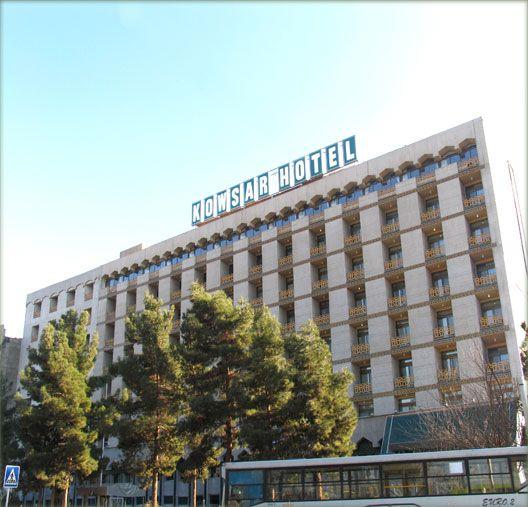 قیمت هتل کوثر اصفهان